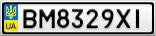 Номерной знак - BM8329XI