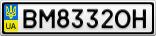 Номерной знак - BM8332OH