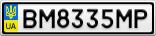 Номерной знак - BM8335MP