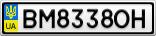 Номерной знак - BM8338OH