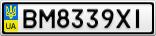 Номерной знак - BM8339XI