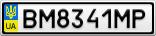 Номерной знак - BM8341MP