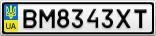 Номерной знак - BM8343XT