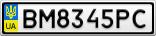 Номерной знак - BM8345PC