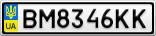 Номерной знак - BM8346KK
