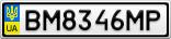 Номерной знак - BM8346MP