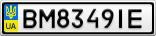 Номерной знак - BM8349IE