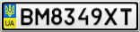 Номерной знак - BM8349XT