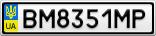 Номерной знак - BM8351MP