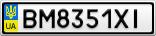 Номерной знак - BM8351XI