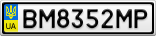 Номерной знак - BM8352MP