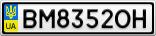 Номерной знак - BM8352OH