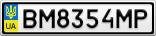 Номерной знак - BM8354MP
