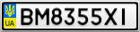 Номерной знак - BM8355XI