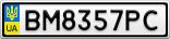Номерной знак - BM8357PC