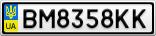 Номерной знак - BM8358KK