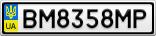 Номерной знак - BM8358MP