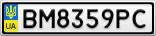 Номерной знак - BM8359PC
