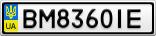 Номерной знак - BM8360IE