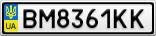 Номерной знак - BM8361KK