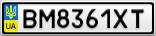 Номерной знак - BM8361XT