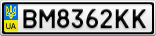 Номерной знак - BM8362KK