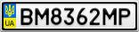Номерной знак - BM8362MP
