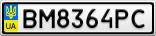 Номерной знак - BM8364PC