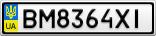 Номерной знак - BM8364XI