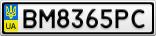 Номерной знак - BM8365PC