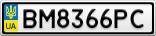 Номерной знак - BM8366PC
