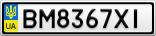 Номерной знак - BM8367XI