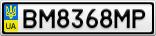 Номерной знак - BM8368MP