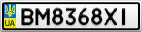 Номерной знак - BM8368XI