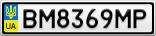 Номерной знак - BM8369MP