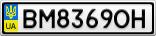 Номерной знак - BM8369OH