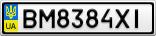 Номерной знак - BM8384XI