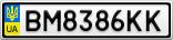 Номерной знак - BM8386KK