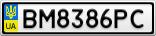 Номерной знак - BM8386PC