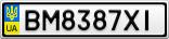 Номерной знак - BM8387XI