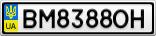 Номерной знак - BM8388OH