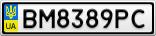 Номерной знак - BM8389PC