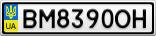 Номерной знак - BM8390OH