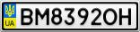 Номерной знак - BM8392OH
