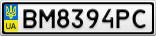 Номерной знак - BM8394PC