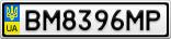 Номерной знак - BM8396MP