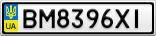 Номерной знак - BM8396XI