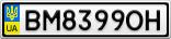 Номерной знак - BM8399OH
