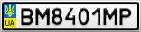 Номерной знак - BM8401MP