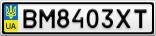 Номерной знак - BM8403XT